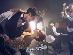 Experience Dance with a Live Orchestra